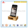 new product 2017 Wholesale bamboo speaker wooden phone holder ,bamboo cell phone stand ,wooden speaker docking station