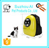 Outdoor Travel Cute Dog Cat Carrier Bag Durable Breathable Pet Backpack