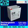 small 12v 4ah rechargeable battery for online ups