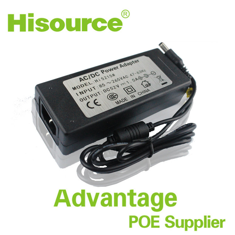 52V 1.5A power adapter for POE switch power supply