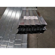 Supply C Channel Steel Dimensions