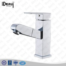 Single handle pull out basin faucet with spray spout