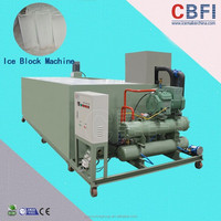 Good quality industrial ice plant in china