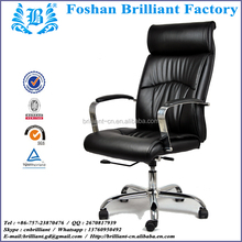 chair office, modern office chair, black office chair