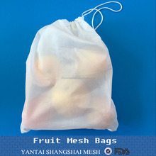 Washable Amazon Produce mesh bags for vegetables