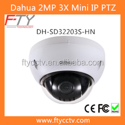 Dahua DH-SD32203S-HN Outdoor Small Dome Full HD 360 Degree PoE PTZ IP Camera P2P