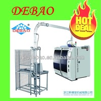 DEBAO-600S paper cup machine,offset printing machine for paper cup