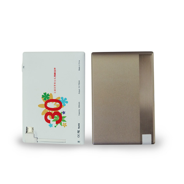 hot new products for 2014 5mm credit card size 1000mah power bank