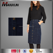 Marilena Button Through Denim Skirt Girls In Hot Skirts Custom Women's Skirts