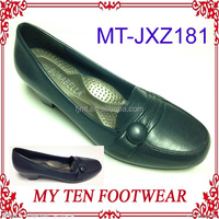 Top Soft Insole Comfortable Mama Shoes