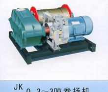 Manufactures Plant JK Fast Speed Electric Winch/Windlass