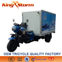 ECO Friendly Cheap Motorcycle Enclosed Cheap Ice Cream Freezer Fast Food bice cream tricycle Sale