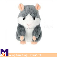 New design wholesale plush toys my singing monsters hamster for oem