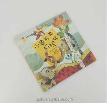 Good Quality Cheap Color Children's Hardcover Books Printing