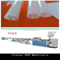Foshan SKR machinery PC plastic profiles production line for led lamp cover