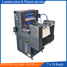 SM-CP A4 PVC card offset press / PVC material printing machine / kinds of card offset machine