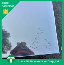 430 Stainless Steel price per kg from stainless steel manufacturer