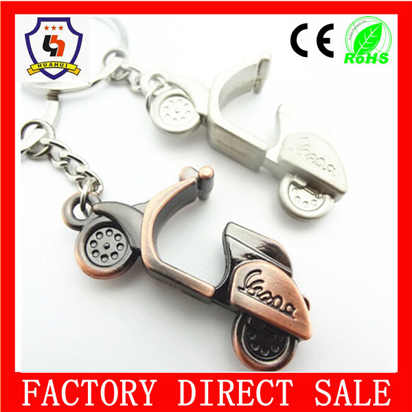 High Quality custom motorcycle key chain/ metal custom genuine leather keyring factory(HH-keychain-1654)