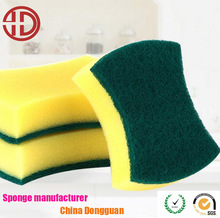 2017 Cheap dishes washing sponge scouring pad konjac cleaning sponge