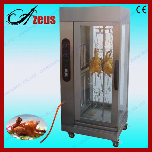 Vertical gas/electric industrial chicken oven roaster