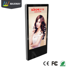 18.5inch LCD Screen for elevator advertisement display stand alone type