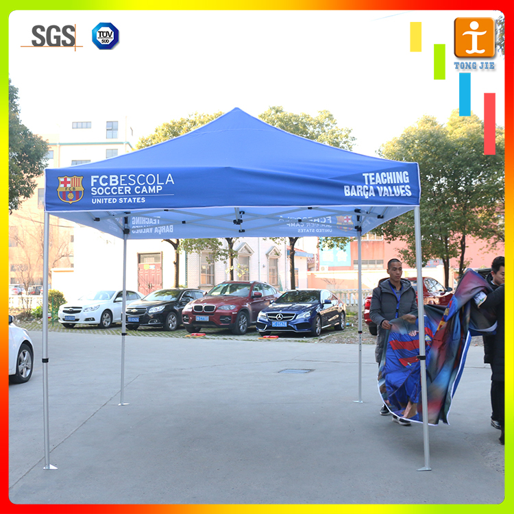 Cheap custom printed 3x3 pop up aluminium promotional tent