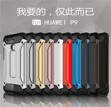 Super Tough Protective Cellphone Cover, Slim Armour TPU+PC Case for Huawei P9