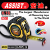 Open Reel fiberglass wooden tape measure