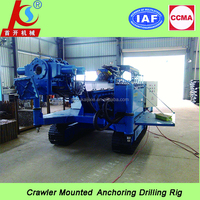 MDL80 deep crawler rock drilling