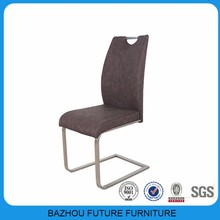 home furniture fisher patio Ushape furniture dining chairs