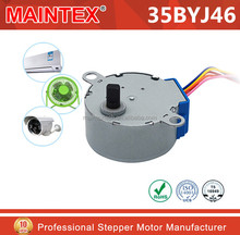 35BYJ46 DC Stepper Motor With Gear Reduction