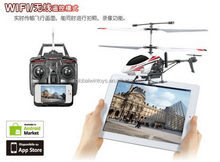 Low price hot sale rc bird helicopter