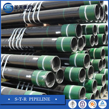 High quality pipe/ Casing Conductor Pipe Tubing