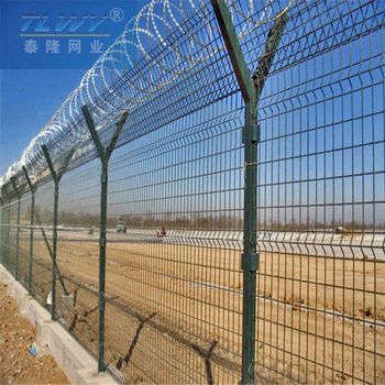 Airport security fencing