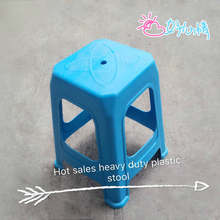 2017 new style STRONG PLASTIC STOOL