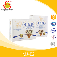 Recyclable Folding Paper Box For Ice Cream