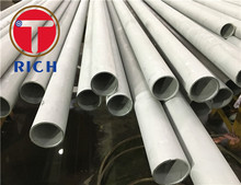 fin and water stainless heat exchanger tubes