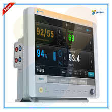 New medical product modular patient monitor