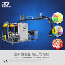 High pressure self cleaning mixing head polyurethane pu foaming machine