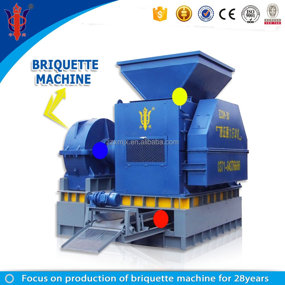 China Top Quality hydraulic coal briquette production line
