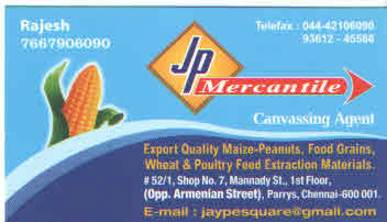 Maize,Ground Nut,Rice & Other Products