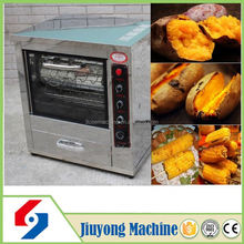 affordable and practical Sweet Potato Roasting Machinery