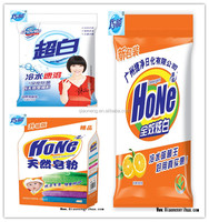 clothes washing powder/car washing powder