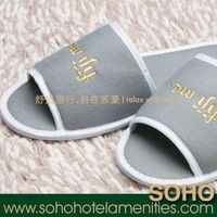 New design hotel nylon slipper
