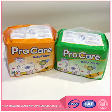China Professional Manufacturer premature baby diaper