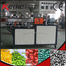 KTE-20 new technology plastic bottle recycling machine plastic bottle recycling machine