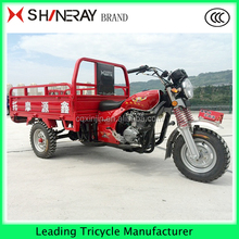 HOT SALE!! Scooter engine 3 wheel cargo motor tricycle