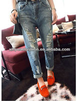 Skinny women fashion jeans with holes