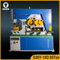 High quality combined hydraulic ironworker with double cylinder