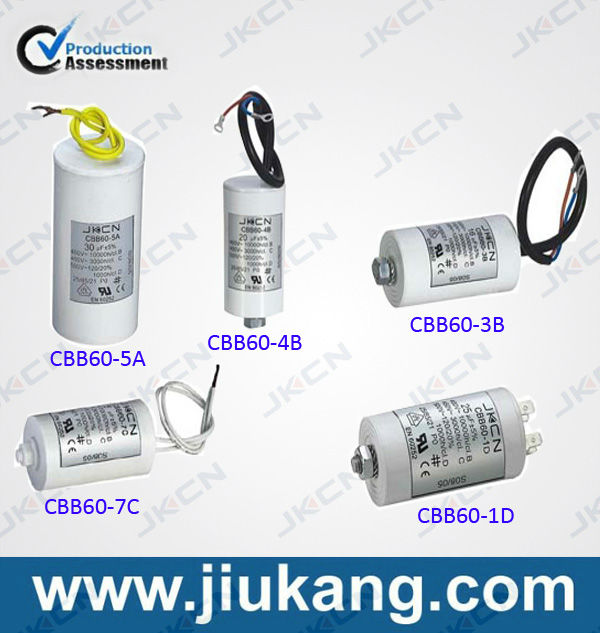CBB60 capacitor 8uf (with cable & screw, with CE)